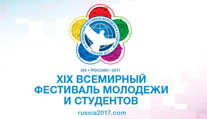 расписание когда собирается зак собрания оренбург 2017 выбор надежной компании